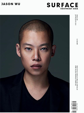 #28 p00 Cover - Jason Wu.jpg