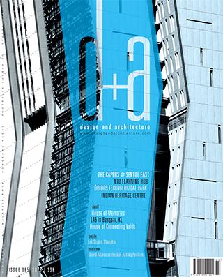 DA85 Cover3_320