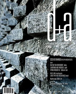 0 Cover da 88_ed